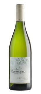 Blanc 2015 Vieilles vignes