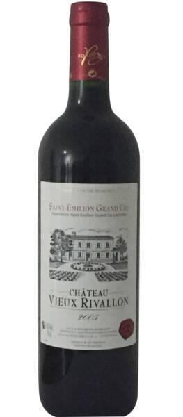 Château Vieux Rivallon - Château Vieux Rivallon