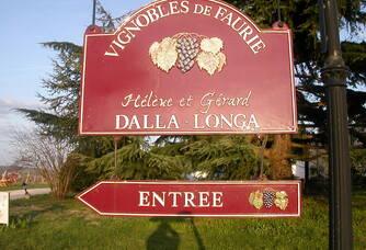 Entrée du Château Faurie