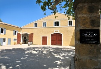 Calavon - la cave de vinification à Lambesc